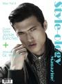 Style-ology Magazine - Issue 22