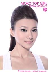王月雯 Johanna Wong