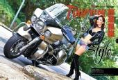 samuraiR photography - Belle for Motors Magazine