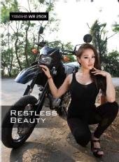 samuraiR photography - Elisa Wu for Motors Magazine