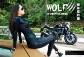 samuraiR photography - Julia for Motors Magazine