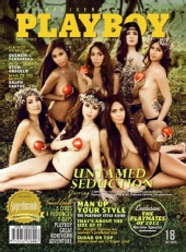 Ayesha Surihani - Playboy PH Cover April 2013