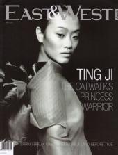 Ting Ji