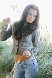 Stephanie Avery