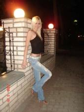 Veronika Martin - wall