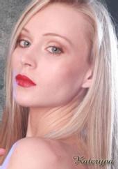 Kateryna Kyselova