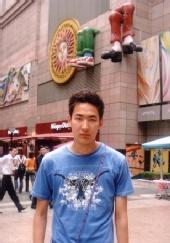 Badral - Me in Shanghai