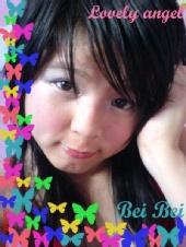 Victoria - My Cute Cute Style