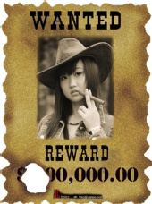 DH Foto - CowGirl 3