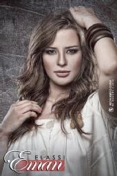 MF_Designer - Eman - Actress