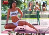 Cora - MMA Sport