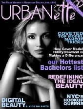 Urbanette Magazine - Urbanette Magazine_Hilary Rowland